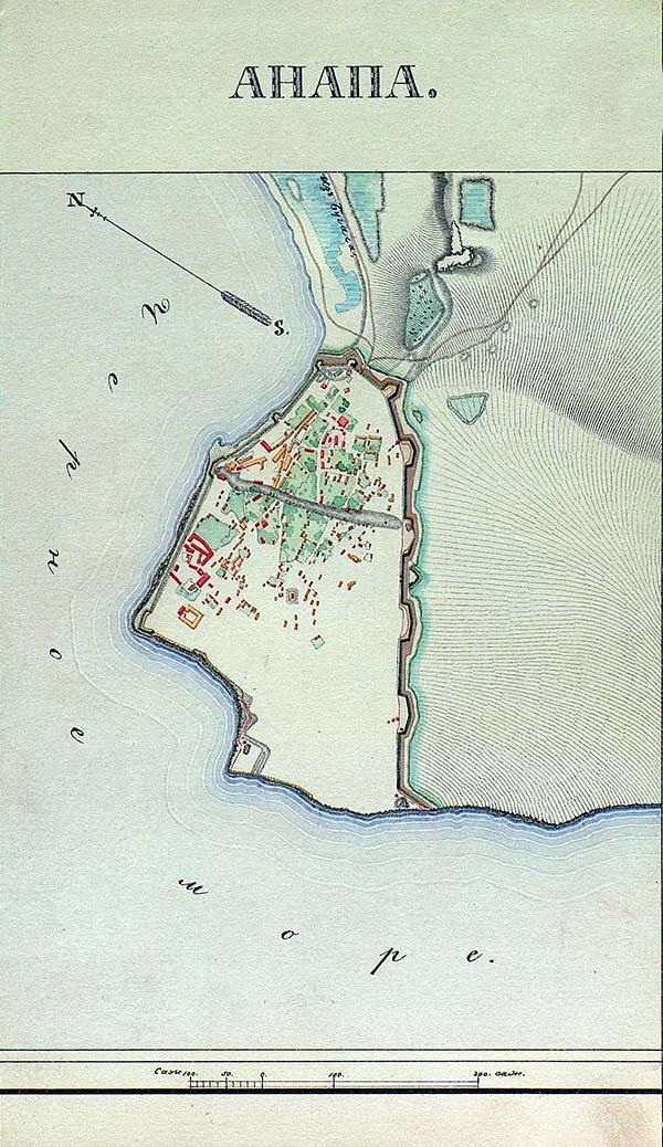 Атлас крепостей Российской Империи 1830 г. Крепость Анапа.