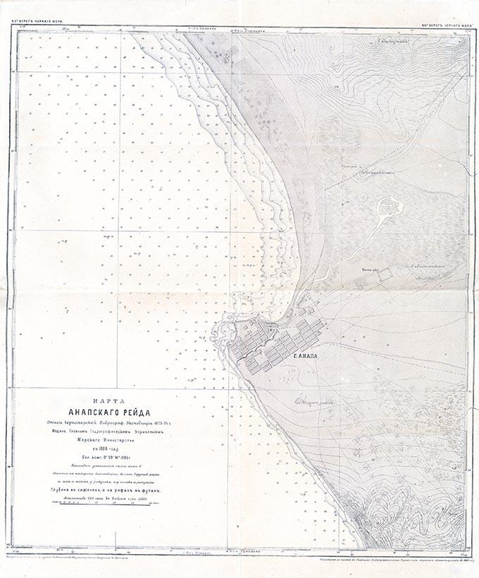 Карта анапского рейда 1886 г