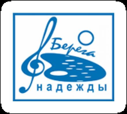 """""""Берег Надежды"""" в Анапе"""
