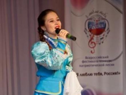 В Анапе проходит фестиваль «Я люблю тебя, Россия!»
