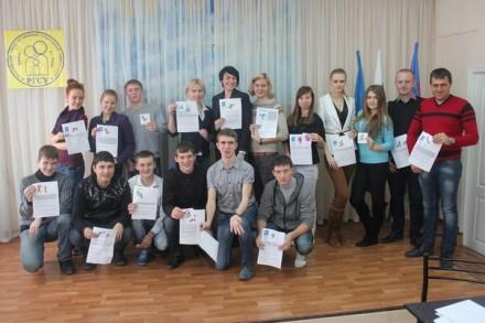 Активная молодежь в работе