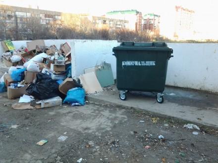 Мусорный кризис в Анапе