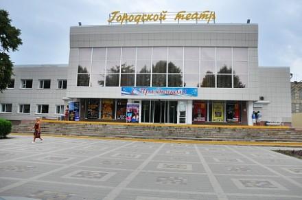 Анапу посетила министр культуры Краснодарского края.