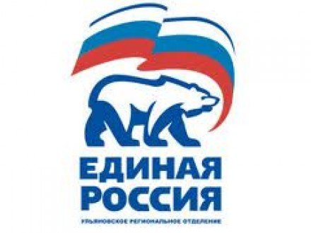 Встреча с «Единой Россией».