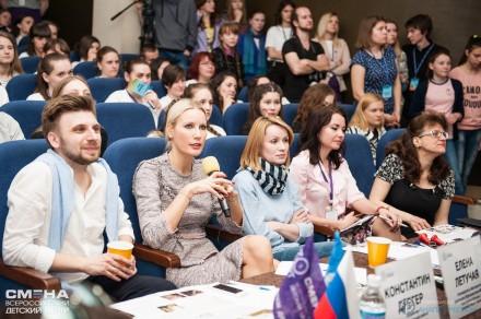 В «Смене» вручили грант жителю Краснодара.