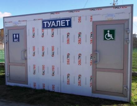 Мобильные автономные туалетные  эко-модули сдали в аренду