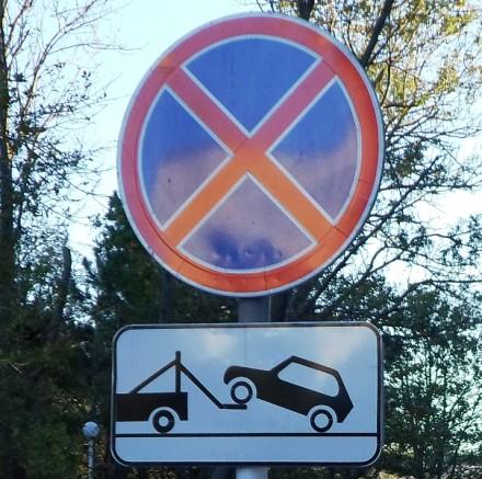 На ул.Кирова запретили стоянку