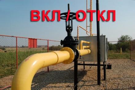 С.П.Сергеев проведет совещание с застройщиками проблемных объектов