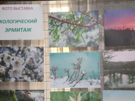 Гортеатр приглашает на экологическую фотовыставку