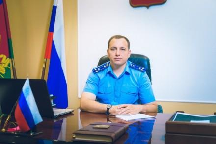 В Анапе новый прокурор