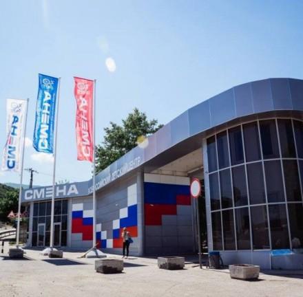в ВДЦ «Смена» в Анапе нашли нарушения на 217 млн рублей