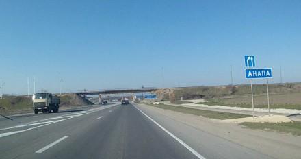 Изменение полос движения на Симферопольском шоссе