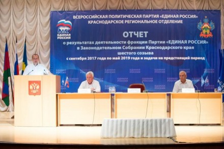 """""""Единая Россия"""" удовлетворена своей работой"""