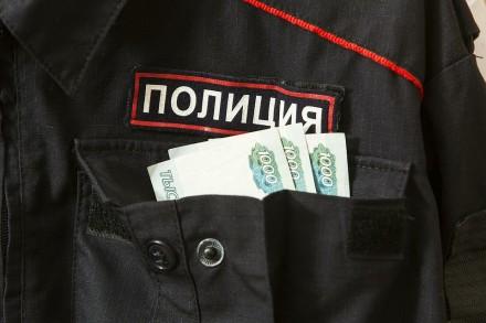 Майоры хапнули денег