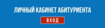 """Поступайте в Филиал ФГБОУ ВО """"Сочинский государственный университет"""" в г. Анапе!"""