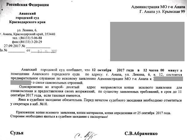 Администрация Анапы требует сноса Казачьего и Восточного рынков Блоги Администрация Анапы требует сноса Казачьего и Восточного рынков