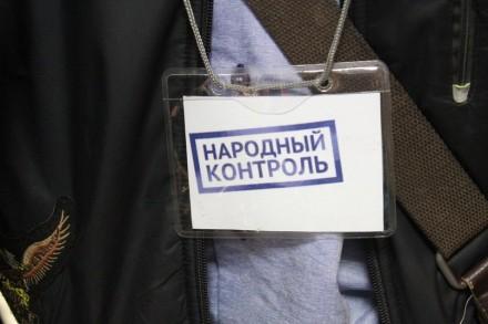 """В Анапе начал работу """"Народный контроль"""""""