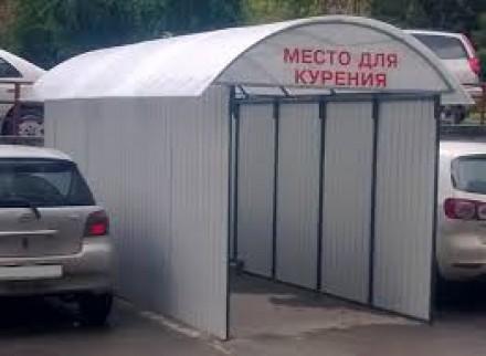 """""""Курилки"""" для нуждающихся установят в Анапе"""