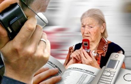 Телефонный мошенник обманул пенсионерку