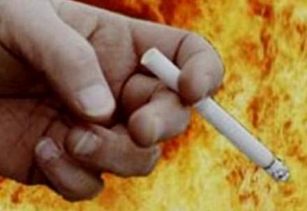 Курение привело к трагедии