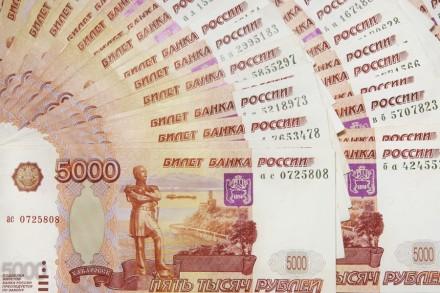 Вознаграждение за поимку грабителей