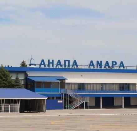 В аэропорту Анапа совершил вынужденную посадку Boeing 737-800