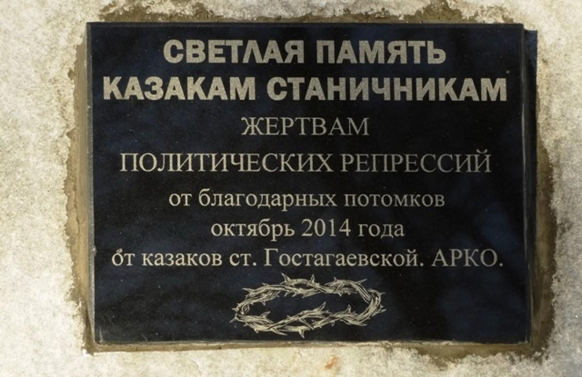 Картинки с днем памяти жертв политических репрессий казачества, утро картинки