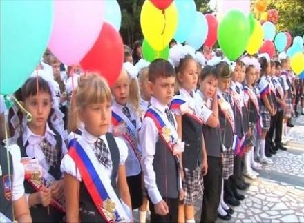 Школы Анапы оценили по уровню образования.