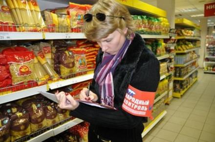 В Анапе начнут следить за ценами на продукты.