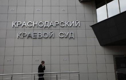 Членам Анапской ОПГ могут продлить срок содержания под стражей