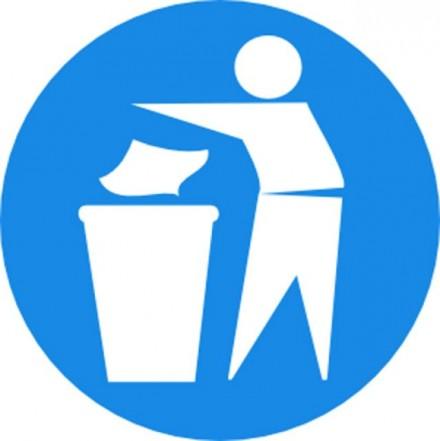 Чистота и порядок должны быть везде!