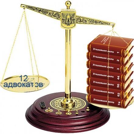 Суд над Зириновым. Завтра.