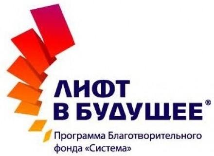 Благотворительный фонд «Система» добрался до Анапы