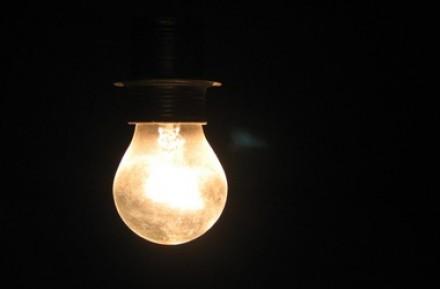Отключили свет за неуплату на 14 дней.