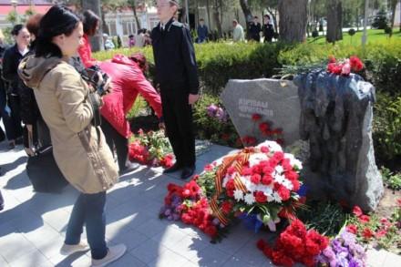 День памяти погибших в радиационных авариях и катастрофах.