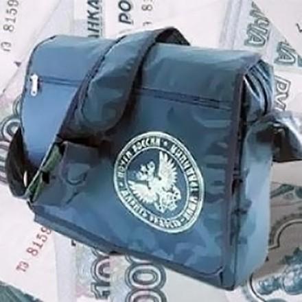 В Анапе обокрали почтальона с пенсией.