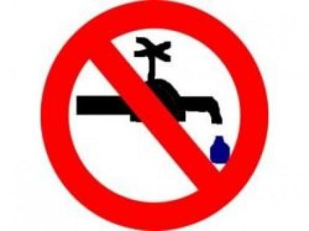 «Дай воды напиться».
