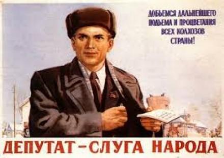 Завершилась регистрация кандидатов в депутаты