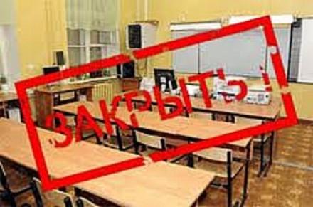 Школа в Рассвете: быть или не быть?