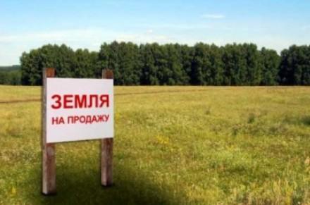 Дела земельные - дела уголовные
