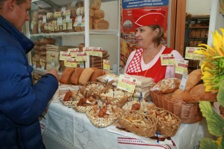 Выставка-ярмарка кубанской продукции.