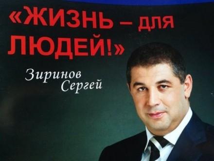 """Потерпевшая по делу """"банды Зиринова"""" ответила на вопросы в зале суда"""