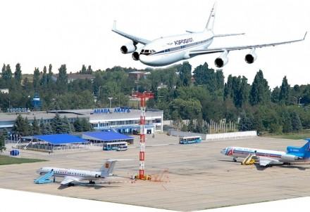 Обновленный аэропорт Анапы.
