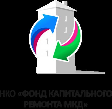 Фонд капитального ремонта МКД информирует