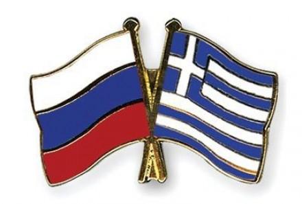 Год Греции в России.