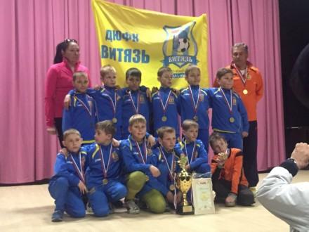 С 28 марта по 3 апреля прошёл Международный молодёжный футбольный фестиваль