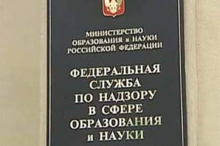 КубГАУ в Анапе лишили аккредитации.