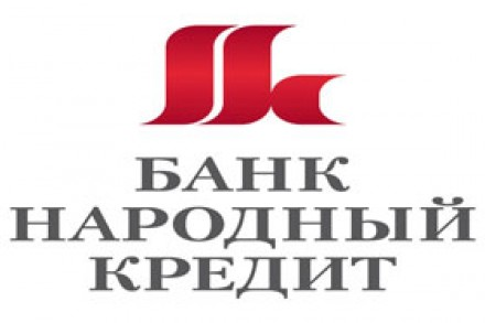 Обвинительное заключение по УД «Народного  Кредита»
