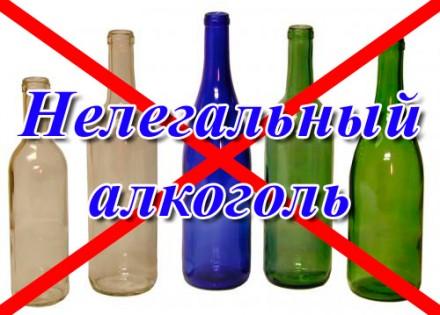 50 тонн нелегального алкоголя