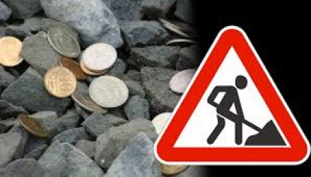 Анапа получила финансирование на ремонт дорог.